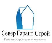ремонтно-строительная компания