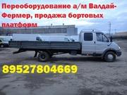 Удлинить ГАЗ 3307 3309 33104 33106