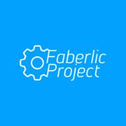 Постройте свой бизнес с Faberlik Projekt.