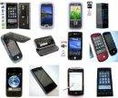 Продаем с/телефоны и копии Iphone по низким ценам.ГАРАНТИЯ !